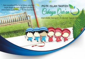 Daftar Calon Murid Baru TK Tahfizh Cahaya Qur'an TA 2016/17