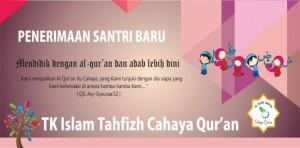 PSB TK Tahfizh Cahaya Qur'an 2019/20